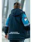 Куртка 7933-1 ФЛИП демисезонная д/мал (синий/голубой)