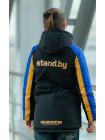 Куртка 7934-1 СЭМЮЭЛ демисезонная д/мал (черный/желтый/голубой)