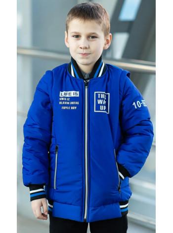 Куртка 7935-1 ВИЛЬФ демисезонная д/мал (электрик)