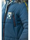 Зимняя куртка ЕМЕЛЬЯН д/мальч. (синий)