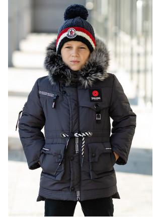 Зимняя куртка ЕРЕМЕЙ д/мальч. (т.синий)