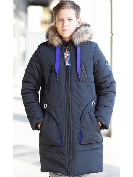 Зимняя куртка ВИТЯЗЬ д/мальч. (синий/электрик)