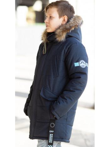 Зимняя куртка СКОР д/мальч. (т.синий)