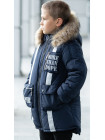 Зимняя куртка МАКЕЙ д/мальч. (синий)