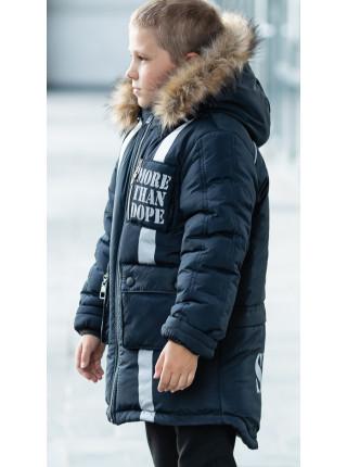Зимняя куртка МАКЕЙ д/мальч. (графит)