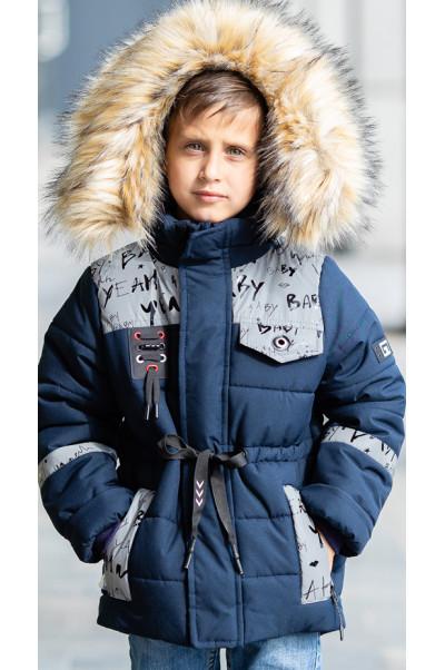 Зимняя куртка ФУНТИК д/мальч. (синий/светоотр.вставки)
