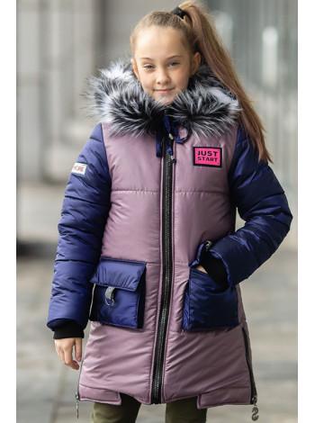 Зимняя куртка для для девочки Делия (пудра+синий)
