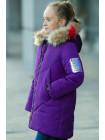 Пальто Ирада зимнее д/дев (фиолетовый)