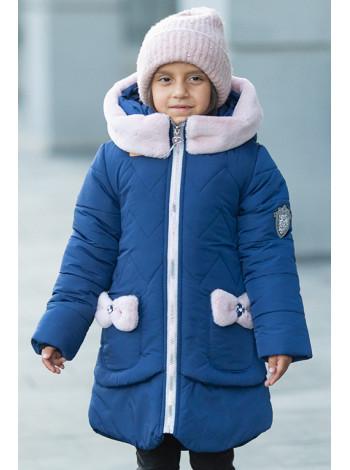 Зимняя куртка ДИЛЯ для девочки (т.синий+пудра)