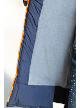 Зимняя куртка ВИТА д/дев. (синий)