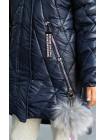 Зимняя куртка МИЛИЦА д/дев. (синий)