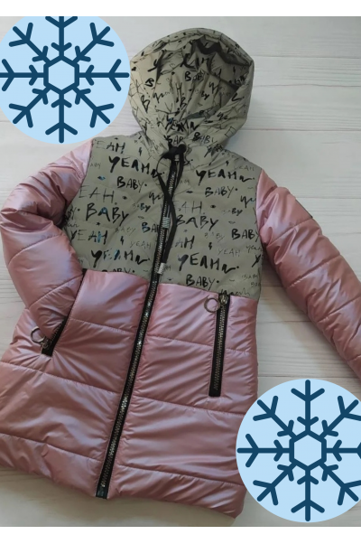 Зимняя куртка БИРМА д/дев. (пудра)
