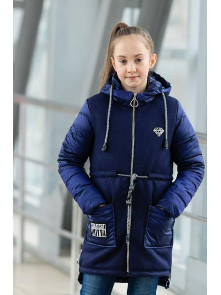 Пальто ЗАИРА демисезонное (синий)