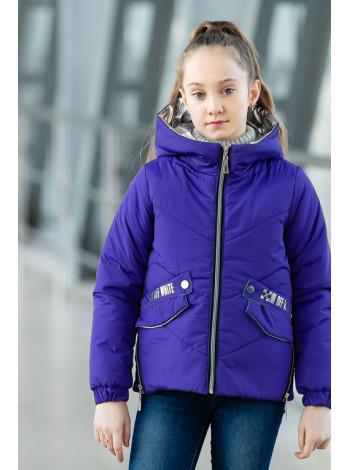 8942 Куртка БРИТНИ демисезонная(электрик)