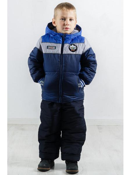 Комплект зимний  РОСТИСЛАВ д/мальч. (синий+голубой)