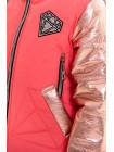 Куртка Анфиса демисезонная д/дев (коралл)