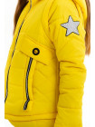 Куртка Мина демисезонная д/дев (желтый)
