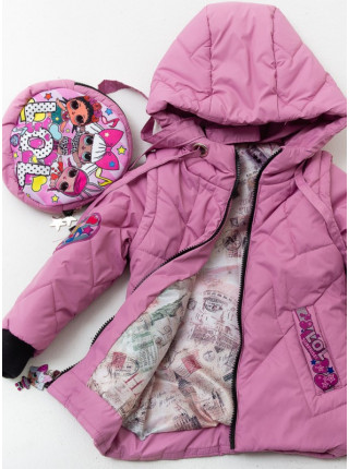 Куртка Леля демисезонная д/дев (розовый)