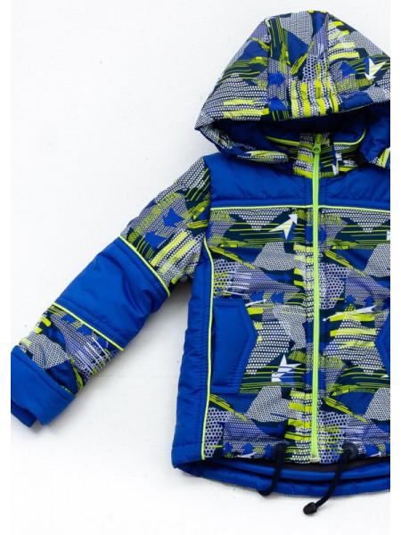 Куртка Морган демисезонная д/мал (электрик)