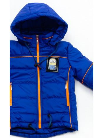 Куртка Модерн демисезонная д/мал (электрик/оранж)