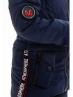 Куртка Тобиас демисезонная д/мал (синий/красный)