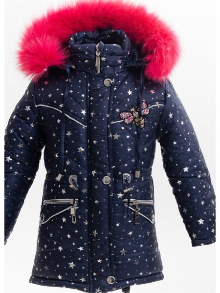Зимняя куртка ВЕСЕЛИНА д/дев(синий)