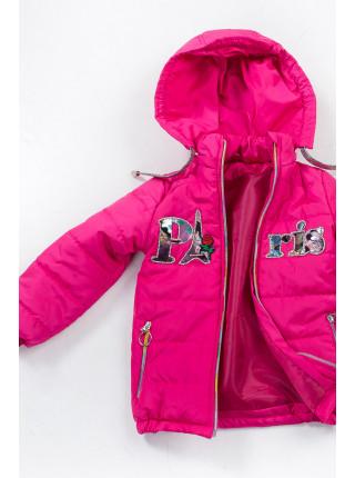Куртка Paris демисезонная (малиновый)