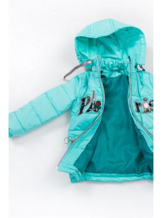 Куртка Paris демисезонная (бирюза)
