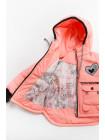 Куртка Нюта демисезонная (персик)