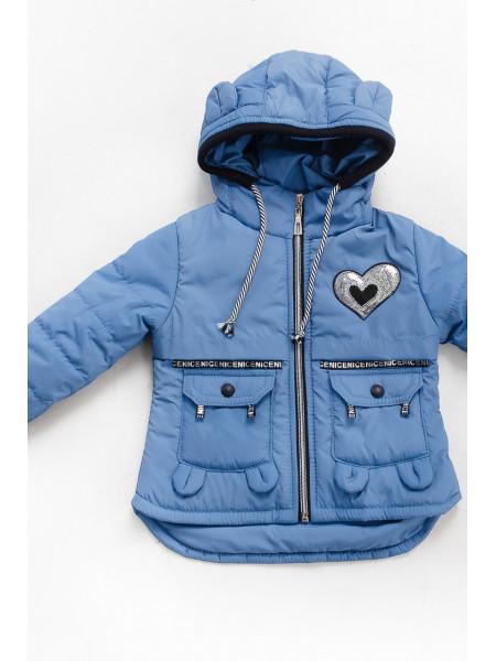 Куртка Нюта демисезонная (голубой)