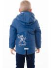 Куртка Джедай демисезонная (голубой)
