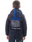 Куртка Ник демисезонная (т.синий/синий)