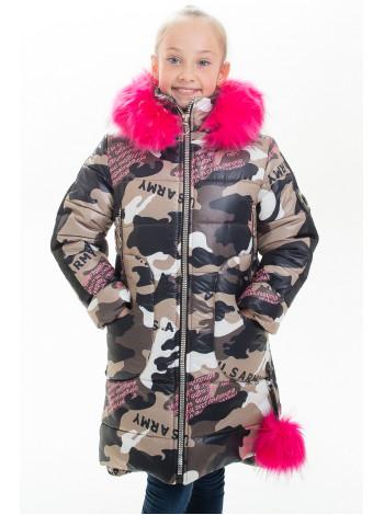 Куртка ИВАННА зимняя (милитари/малина)
