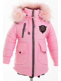 Куртка МЭНДИ зимняя (розовый)
