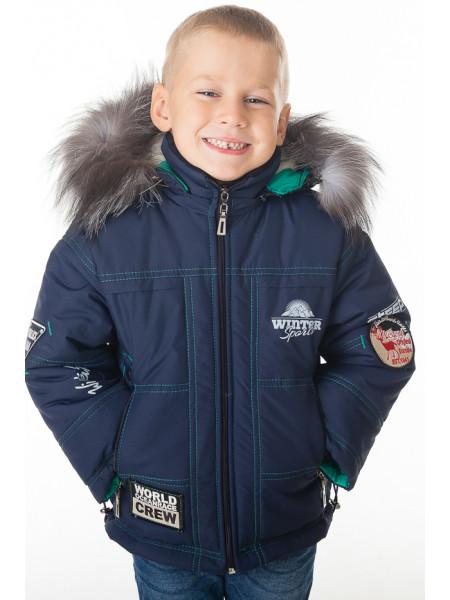 Куртка ОНИСИМ зимняя д/мал (синий+зеленый)