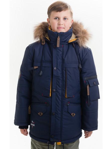 Куртка ВЕНЯ-2 зимняя д/мал(синий/желтый)