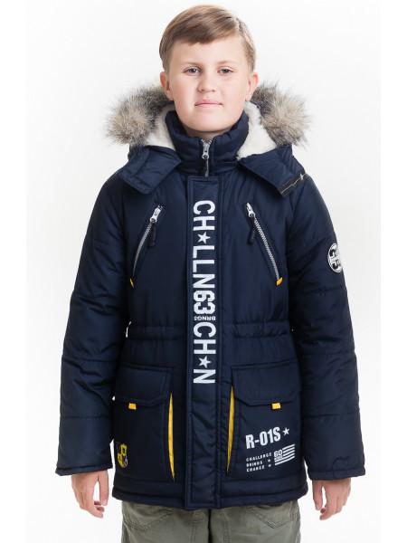 Куртка ТОНИ зимняя д/мал. (синий/желтый)
