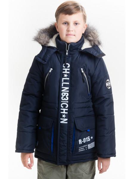Куртка ТОНИ зимняя д/мал(синий/электрик)