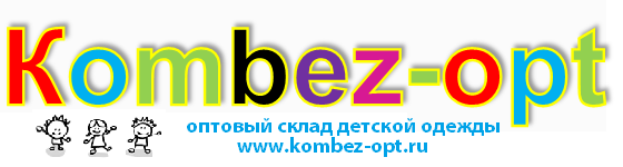Kombez-opt.ru